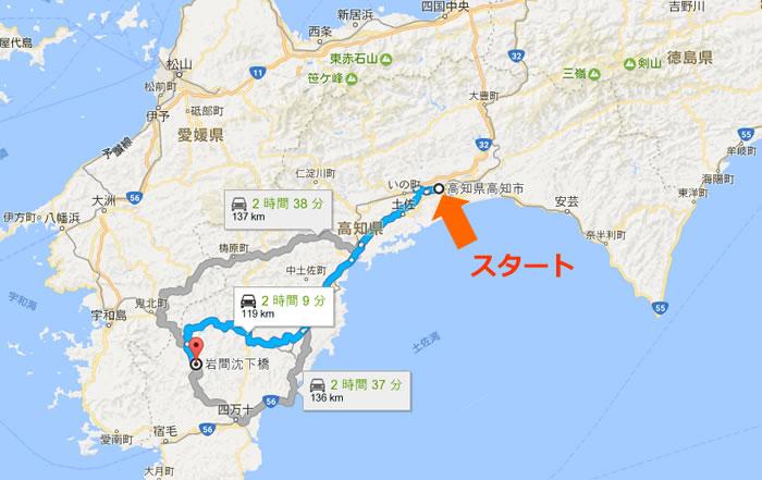 高知市から沈下橋までの距離