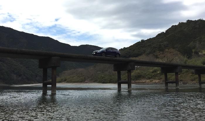 岩間沈下橋とヴェゼル5