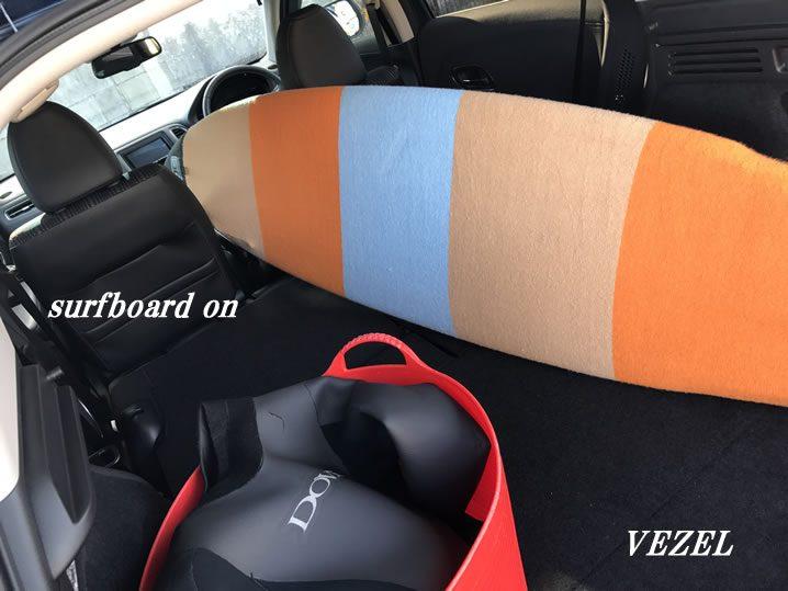 ヴェゼルにサーフボードを載せてみた